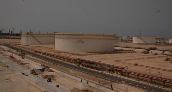 Tank Farm Expansion Project