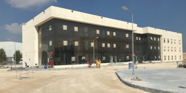 EPC of New Head Quarter and Facilities