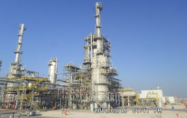 Laffan Refinery DHT Project